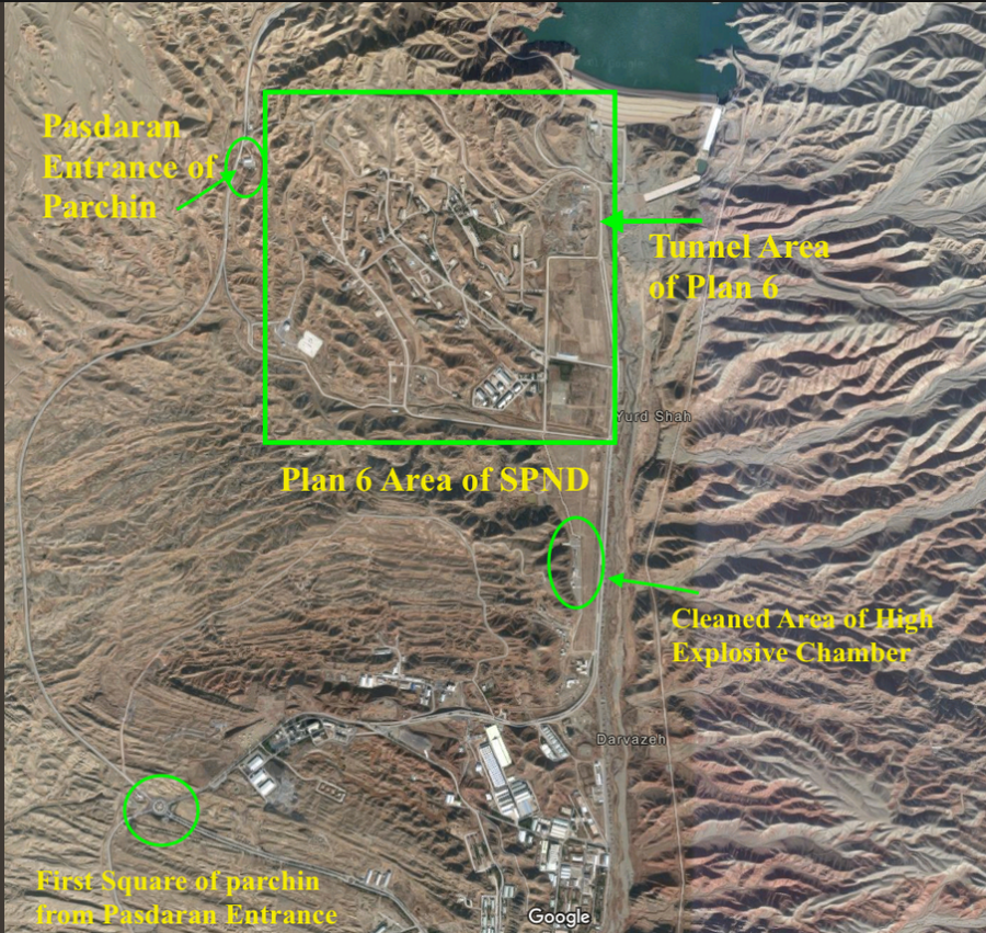 Satellite imagery of the Organization of Defensive Innovation and Research - SPND