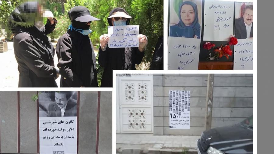 Tehran- commemorating June 20, by a Resistance Unit- 1- June, 2020