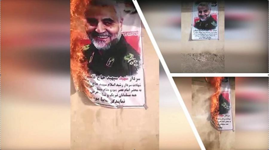 2-Qom – Torching Qassem Soleimani's banner – July 2020