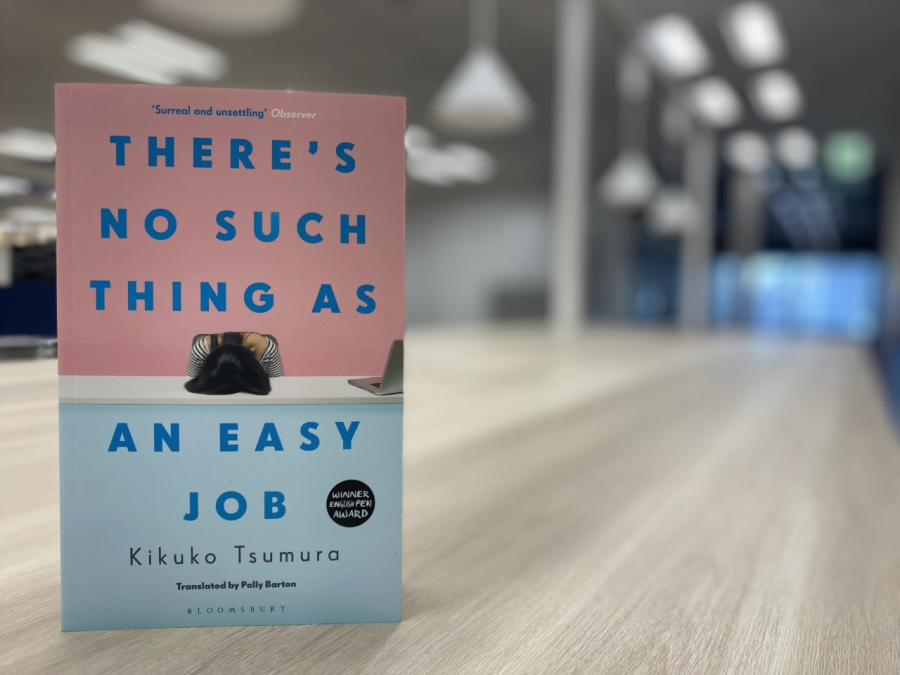 """""""There's No Such Thing as an Easy Job"""" by Kikuko Tsumura is the story of a 36-year-old woman who became burnt out from a rewarding but demanding job and decided to embark on the journey of finding less stressful work that would be suitable for her. The st"""