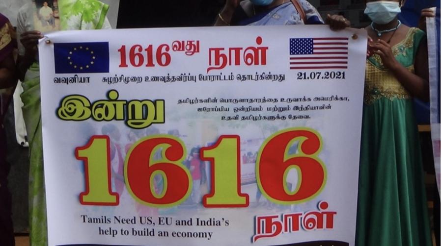 1616 1