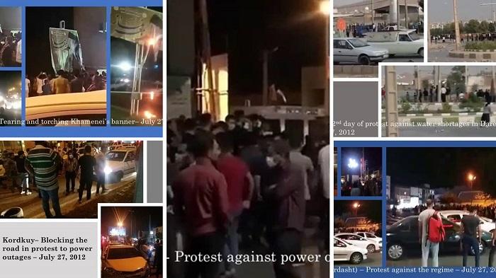 "July 29, 2021 - (PMOI / MEK Iran) and (NCRI): Protests in Tehran Pars, Karaj (Gohardasht), Isfahan (Baharestan), Kermanshah, and Eyvan. Protesters chant: ""Death to Khamenei, Death to the dictators, No to Gaza, No to Lebanon, I sacrifice my life for Iran""."