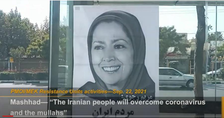 September 25, 2021 - President-elect of the National Council of Resistance of Iran (NCRI) Maryam Rajavi.