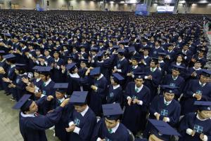 Moving of the Tassle at Incredible 100,000 Shincheonji Graduation