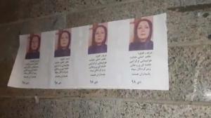 Maryam Rajavi - Tehran – 4th Bridge Abuzar Street