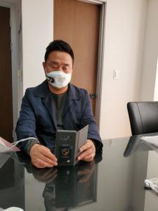Chairman Sung Moon Kim