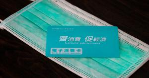 A face mask and a travel pass reflect the changes to global work and travel.
