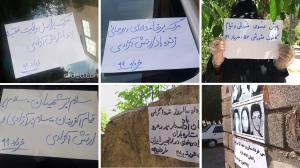 """Tehran - A Resistance Unit calls for """"protest and uprising""""- June, 2020"""