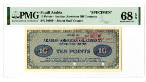 "Arabian American Oil Co. ""ARAMCO"", ND (ca. 1940-50's). ""Senior Staff Coupon"" Specimen Scrip Note. Saudi Arabia. Specimen 10 Points (each point = $1 US), ""Senior Staff Coupon"", series six (1954), ND (ca. 1940-50s), P-NL. Dark blue on ornate light blue unde"