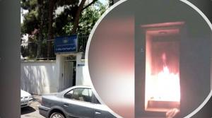 Tehran – Setting fire on the entrance of the plundering center of the regime – July 2020