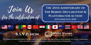 25th Anniversary of the Beijing Declaration & Platform for Action