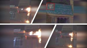 3-Isfahan- Torching two IRGC centers of repression – September 29, 2020