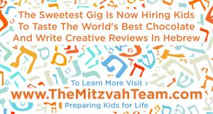 Join The Mitzvah Team to Taste World's Best Chocolate and Write Creative Reviews in Hebrew at The Sweetest Gig #thesweetestgig #mitzvahteam #hebrew www.TheMitzvahTeam.com