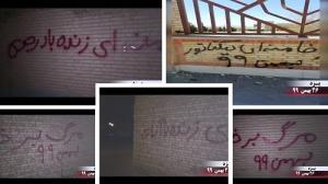 24 Feb 2021 - Resistance Units write graffiti and post banners - 2