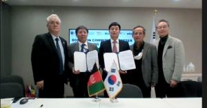 The Virtual Signing Ceremony
