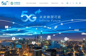 $GSMG cooperative with China Mobile