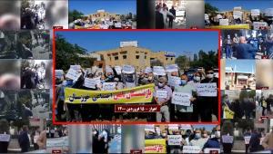 April 4, 2021 - Demonstration of rabid pensioners in 23 cities, Iran - 1
