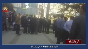 4 April 2021 - Kermanshah - Enraged Retirees Protest in 23 cities, Iran - 1