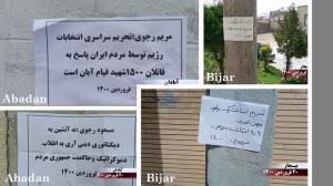 22 April 2021 - Iran Presidential election Boycott - 6