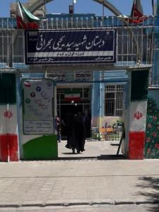 June 18, 2021 - Low turnout in Iran sham election in the city of Mashhad.