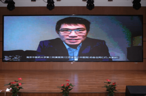 Professor Denny Oetomo from University of Melbourne congratulated the inauguration ceremony of the Chinese Medicine Rehabilitation Center remotely
