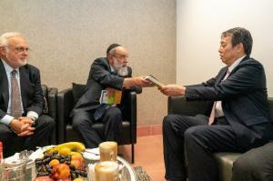 Japanese delegation, headed by Japan's Ambassador Mizushima2