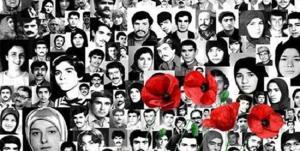 June 30, 2021 - 1988 Massacre.