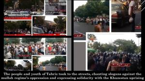 July 26, 2021 - the people and youth of Tabriz took to the streets, chanting slogans against the clerical regime's oppression and expressing solidarity with the Khuzestan uprising.