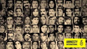July 27, 2021 - It has taken since 1988 for an organization like Amnesty International to even consider the ongoing crimes against humanity.