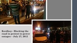 July 29, 2021 - (PMOI / MEK Iran) and (NCRI): Kordkuy – The rebellious youth block the road to protest the power outages – July 26, 2021.