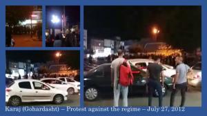 "(NCRI) and (PMOI / MEK Iran): Karaj (Gohardasht) – Protesters chant, ""Death to the dictator, Death to Khamenei"" – July 26, 2021."