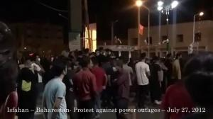 July 29, 2021 - (PMOI / MEK Iran) and (NCRI): Isfahan – Gathering in protest to the power outages – July 26, 2021.