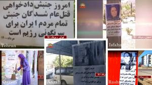 July 30, 2021 - Tehran, Isfahan, Rasht, Qazvin, and Anzali – Activities of Resistance Units and MEK supporters in commemoration of the victims of the 1988 massacre – July 29.