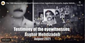 24th August, 2021 - The authorities had already paved the way to massacre all the prisoners defending the Mojahedin-e-Khalq, MEK, and their causes. One day, Mortazavi came into the ward, and the prisoners asked him to resolve a series of issues and proble