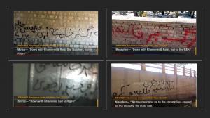 "September 25, 2021 - Minab, Maragheh: ""Down with Khamenei & Raisi the 'Butcher', hail to Rajavi"". Shiraz: ""Down with Khamenei, hail to Rajavi"". Nishabur: ""We must not give up to the coronavirus caused by the mullahs. We must rise."""