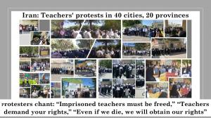 September 26, 2021 - These protests took place in the provinces of Tehran, Fars, Kermanshah, East Azerbaijan, Mazandaran, Isfahan, Zanjan, Khuzestan, Lorestan, Ilam, Khorasan Razavi, North Khorasan, Kurdistan, South Khorasan, Yazd, Gilan, Kerman, Ardabil,