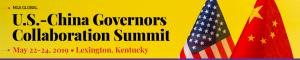 Kentucky Summit Symbol