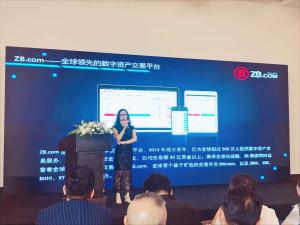 Aurora Wong, Vice President of ZB Group
