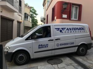 apofraxeis-antoniou-athens