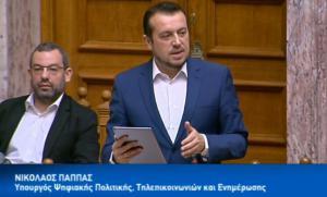 Nikos Pappas, George Christoforidis