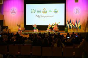 The vibrant music of Costa Rica, El Salvador, Guatemala, Honduras, and Nicaragua filled the auditorium.